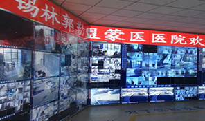 2014年深创远高清矩阵为内蒙古蒙医院高清监控对接成功